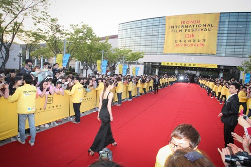 Jeonju International Film Festival ( )