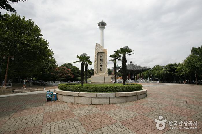 Yongdusan Park (용두산 공원)