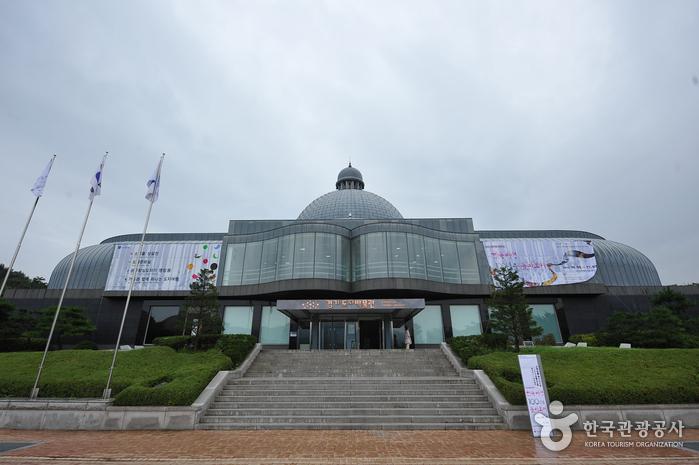 Музей керамики Кёнги (경기도자박물관)15
