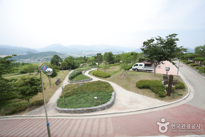 남산공원(고성)