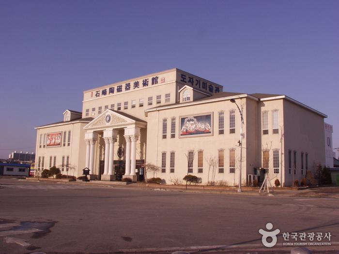 석봉도자기박물관