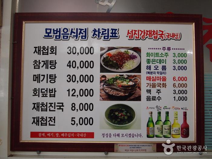 東興餐廳(동흥식당)11