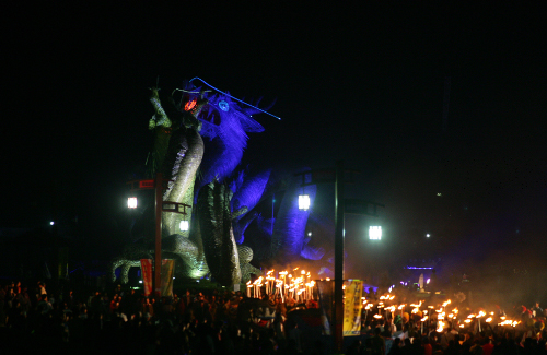 Gimje Horizon Festival (김제 지평선축제)