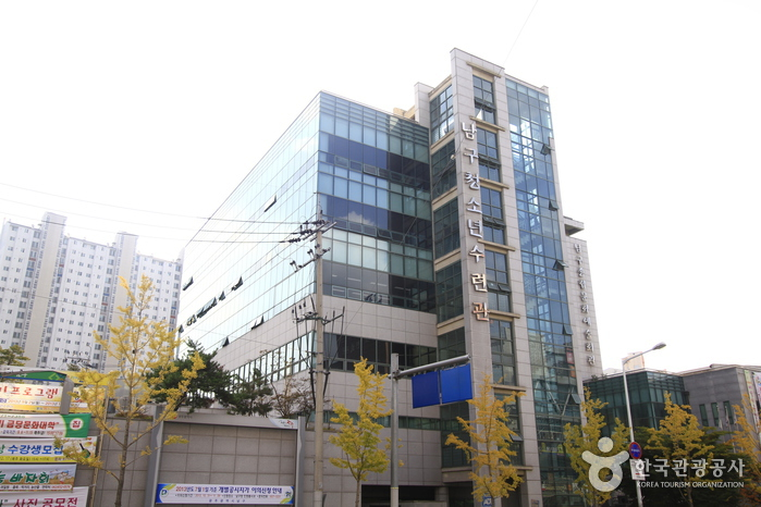 광주 남구문화원