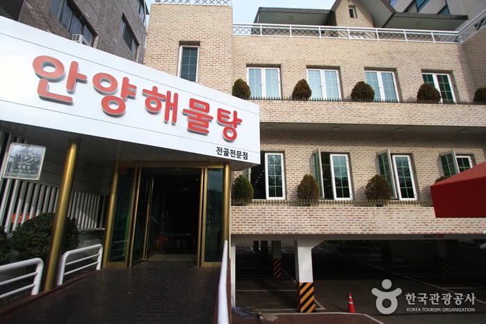 Annyang Haemul-tang (안양해물탕)
