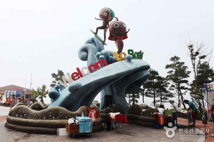 보령머드축제 2018  사진8