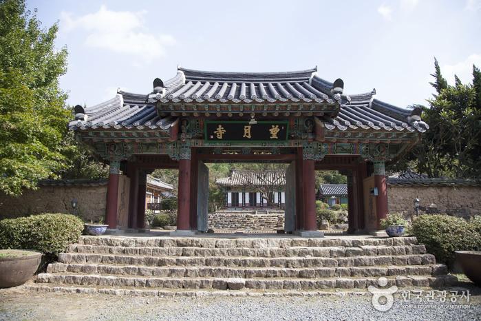 망월사(경주)
