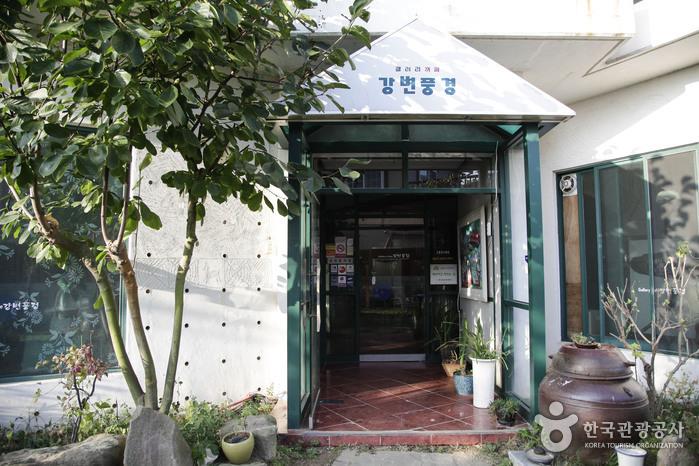 Gangbyeonpunggyeong (강변풍경)