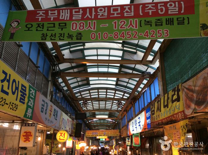 광명새마을시장