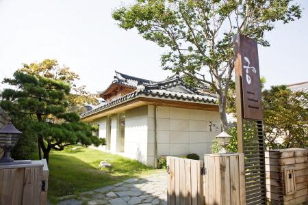 Goong (궁)