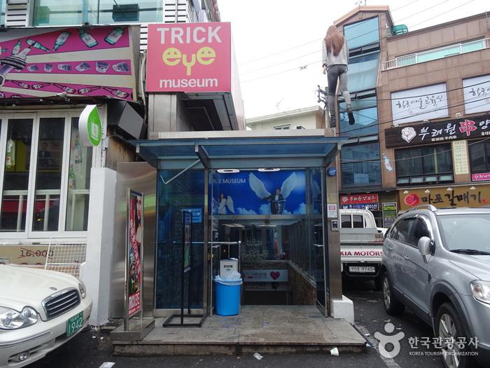Seoul Trick Eye Museum (서울 트릭아이미술관)