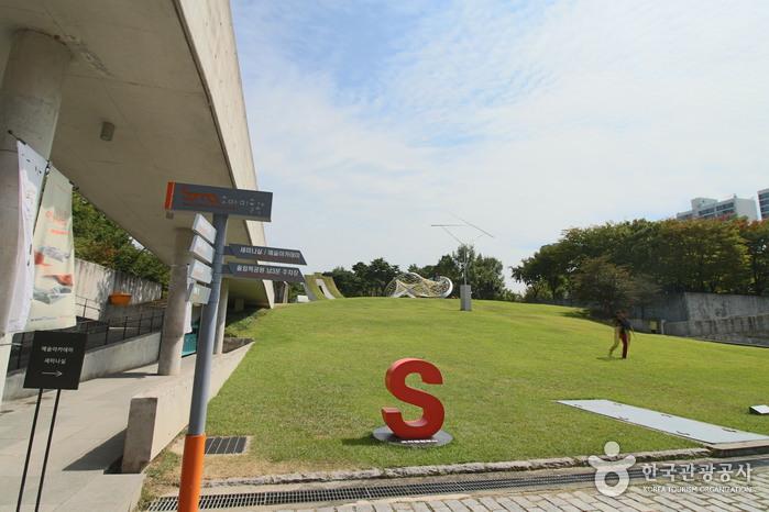 Kunstmuseum Soma (소마미술관)