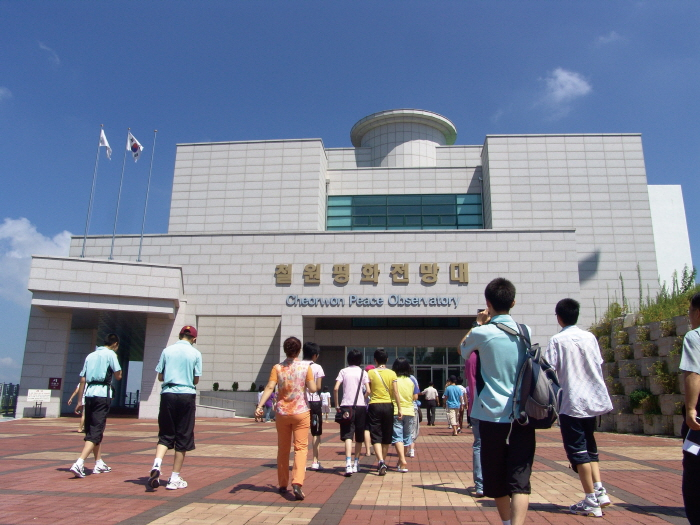 Cheorwon Peace Observatory (철원평화전망대)