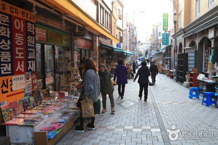 寶水洞書店街(보수동 책방골목)9