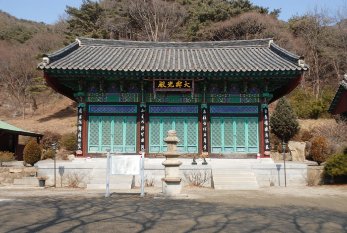 日楽寺(일락사)
