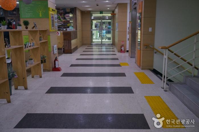 서울청소년수련관