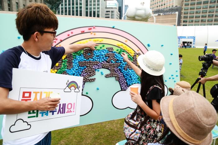 서울 물순환 시민문화제 2020
