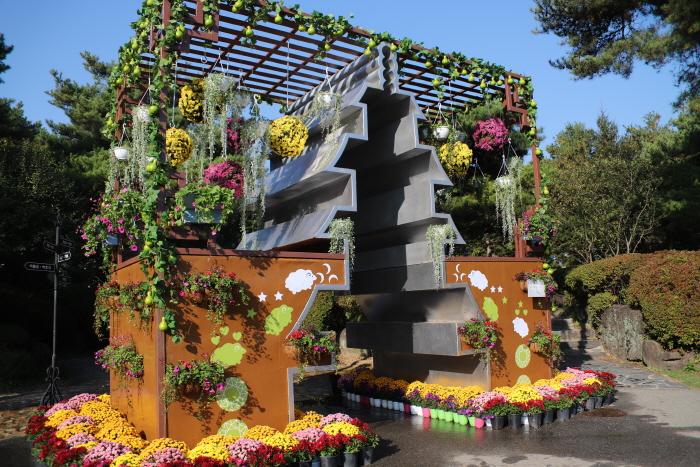 벽초지문화수목원 국화축제 2019