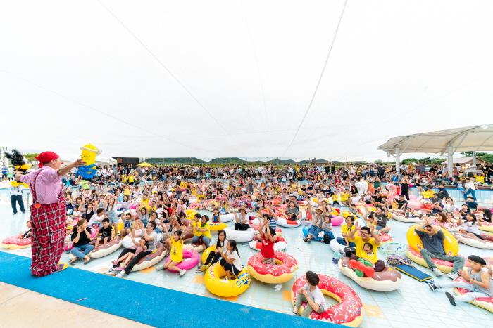 Siheung Gaetgol Festival (시흥갯골축제)