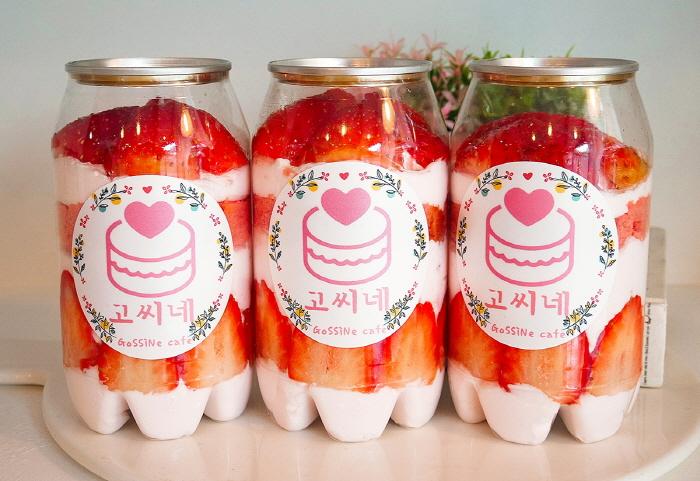 서울디저트페어 [초코&딸기전] 2020