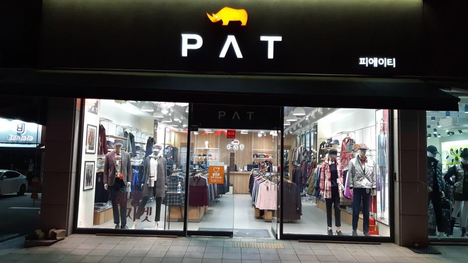 PAT(피에이티)