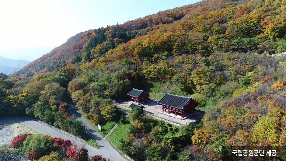 Nationalpark Deogyusan (덕유산국립공원(본소,적상분소))