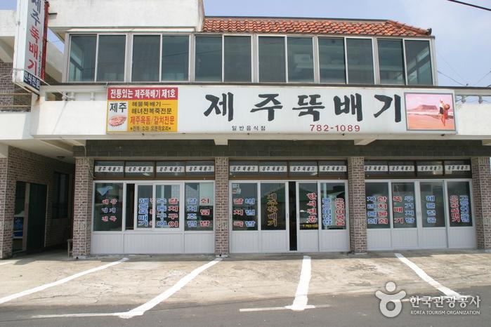 Jeju Ttukbaegi(제주뚝배기)