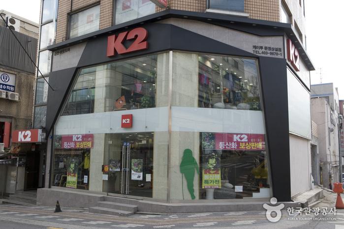 K2(文井店)(K2(문정점))