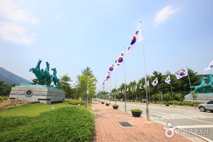 Daejeon National Cemetery (국립대전현충원)