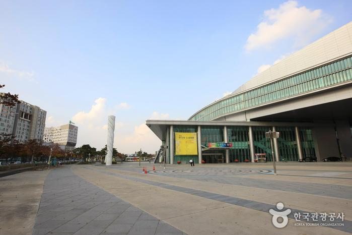 Kimdaejung Convention Center ()