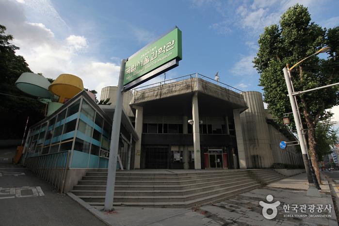 Сеульский национальный научный музей3