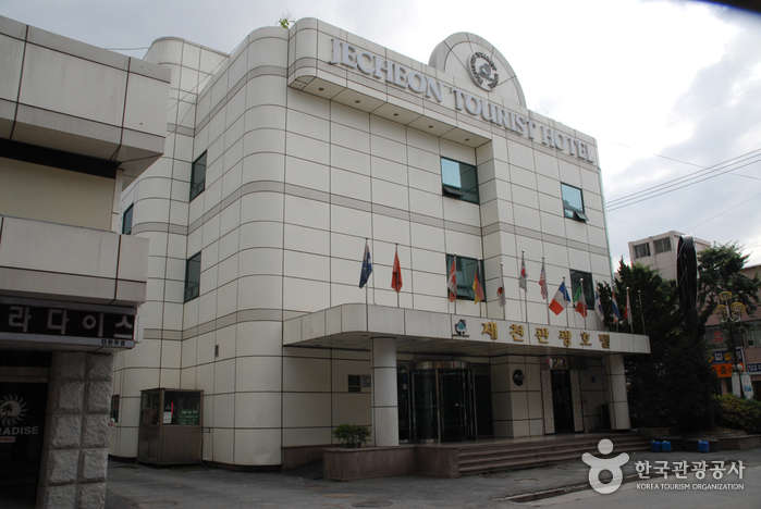 Jecheon Tourist Hotel (제천관광호텔)