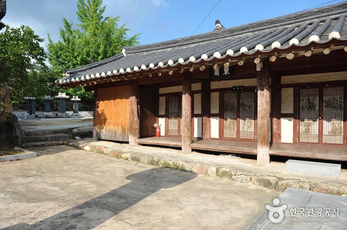 Namwon Confucian School (남원향교)