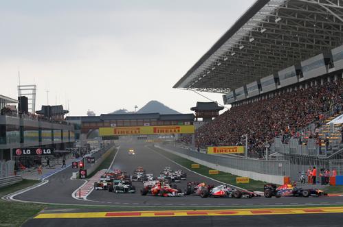 Trash: Formula One Korean Grand Prix (포뮬러원 코리아 그랑프리)