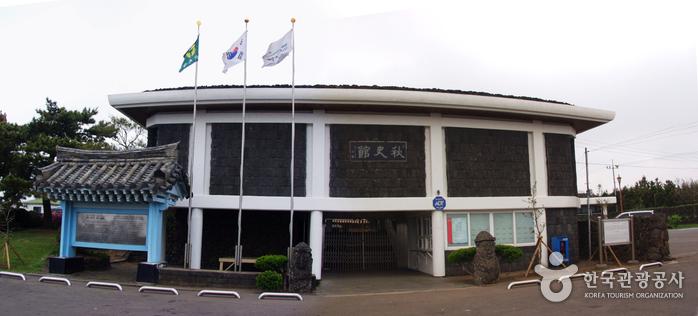 대정고을추사문화예술제 2018