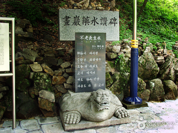 Hwaam Tourist Attractions (Hwaam Eight Scenic Sites) (화암관광지(화암8경))