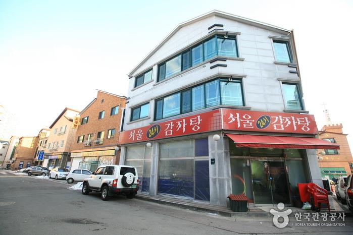 서울24시감자탕