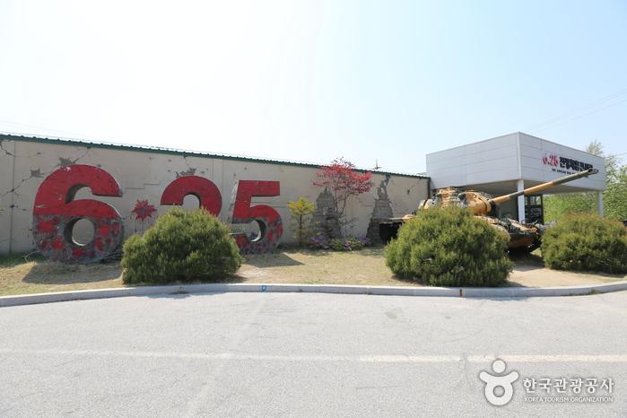 Демонстрационно-выставочный центр Корейской войны 25 июня (6.25 전쟁체험전시관)2