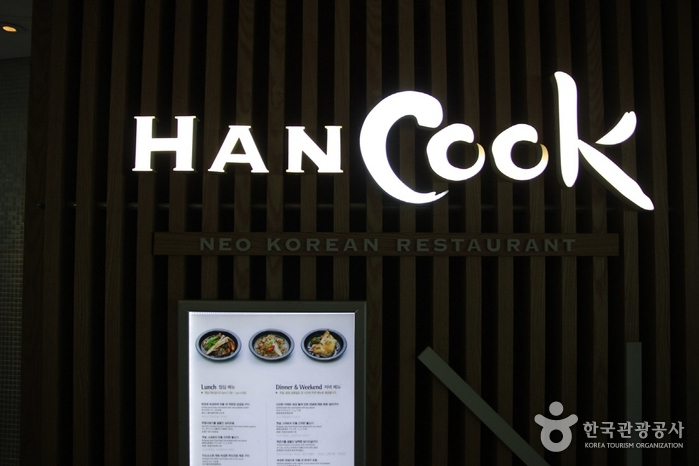 HanCook (N Seoul Tower) (한쿡)