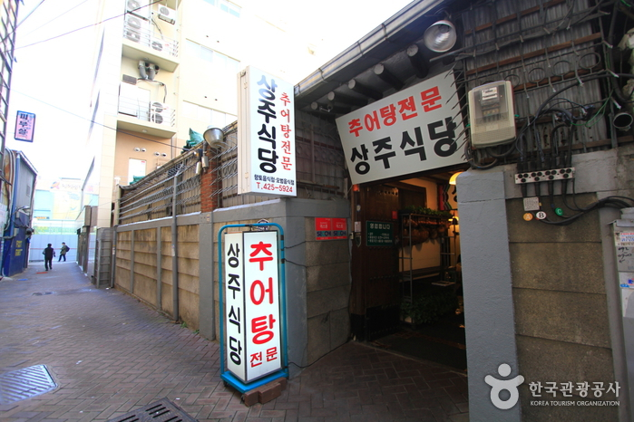 Sangju Restaurant (상주식당)