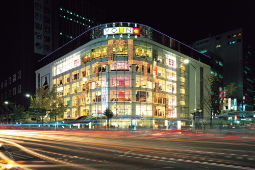 Lotte Young Plaza (롯데백화점 (영플라자))