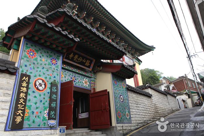 妙覚寺(ソウル)(묘각사(서울))