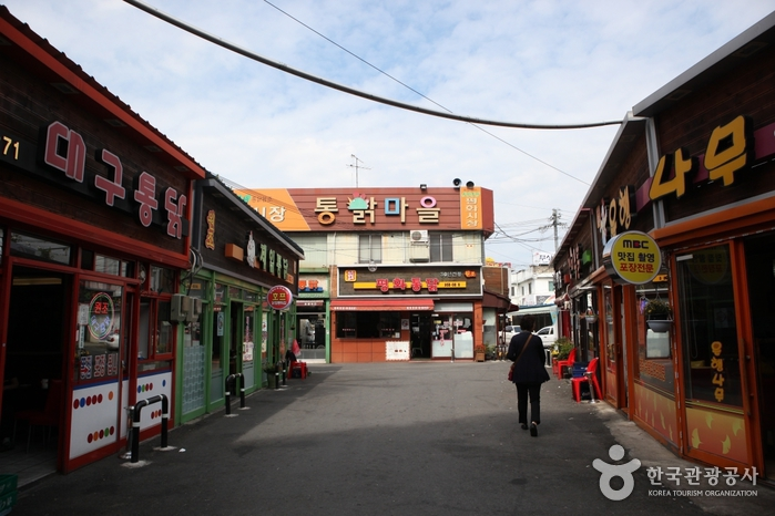 大邱和平市場(대구 평화시장)