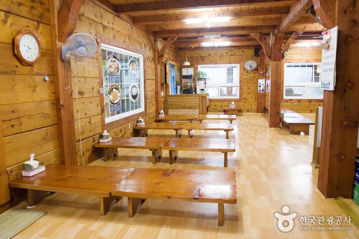 タントクログハウス(딴뚝통나무집)