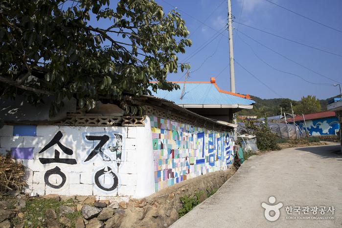 송정그림마을