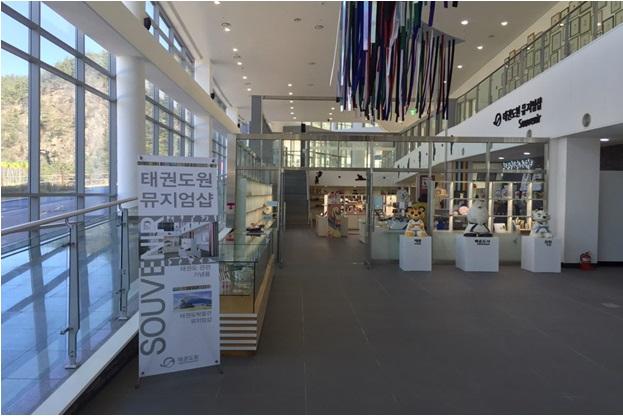 跆拳道园博物馆 MUSEUM SHOP(태권도원 뮤지엄샵)