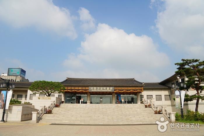 Museo Nacional de los Palacios de Corea (국립고궁박물관)