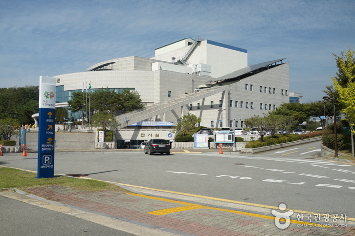 Sejong Culture & Arts Center (세종문화예술회관)