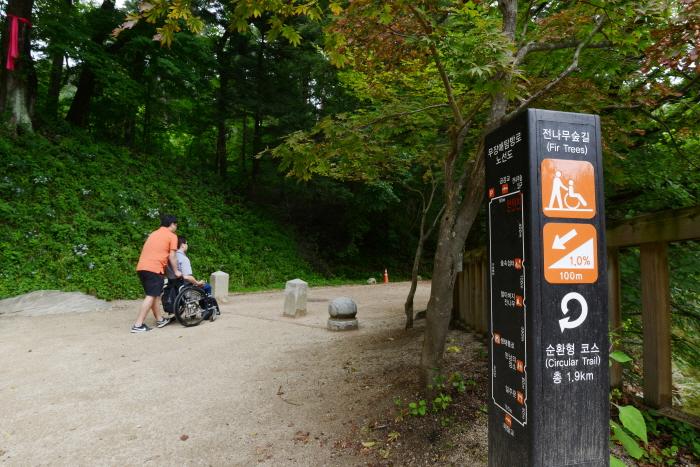 무장애 탐방로 다목적 안내표지판