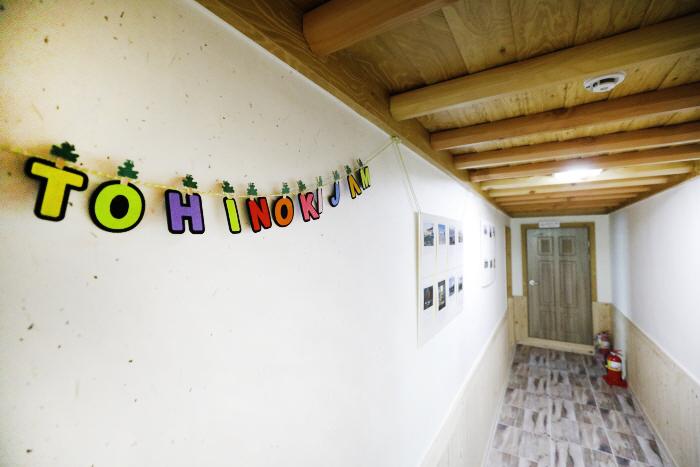 ヒノキジャム2号店[韓国観光品質認証](히노키잠 2호점[한국관광품질인증/Korea Quality])
